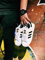 Кроссовки белые Adidas Superstar White Адідас Суперстар, фото 1