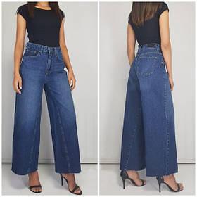 Женские прямые джинсы кюлоты синего цвета
