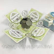 Magic Box 5х5 см Мятно-голубой с монетами