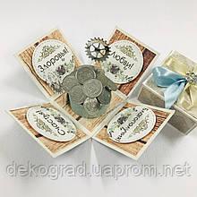 Magic Box 5х5 см Сине-коричневый с монетами