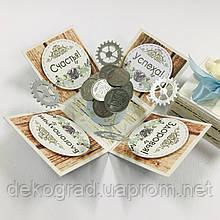 Magic Box 5х5 см Синий под дерево с монетами