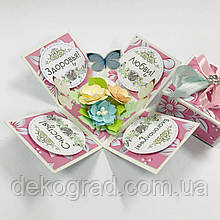 Magic Box 5х5 см Голубо-розовый с цветами
