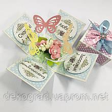 Magic Box 5х5 см Голубо-розовый в горошек с цветами