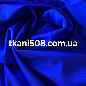 Бифлекс однотонный синий (электрик)
