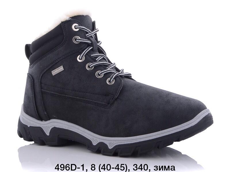 Ботинки мужские черные Lion-496D-1 зима