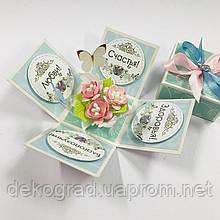 Magic Box 5х5 см Мятно-розовый с цветами