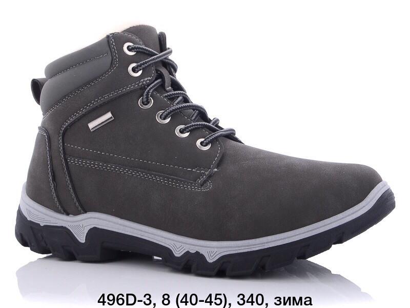 Ботинки мужские серые Lion-496D-3 зима