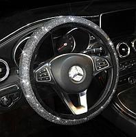 Чехол на руль в стразах кристалл, хамелеоны или сапфир (размер согласовуйте перед заказом)