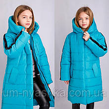 """Зимняя куртка пальто на девочку """"Жаклин"""" 128"""