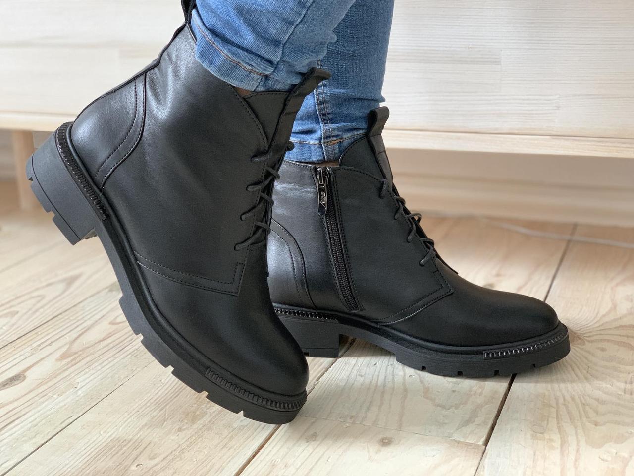 Черевики жіночі шкіряні чорні на шнурках