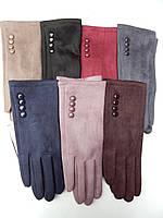 Жіночі замшеві сенсорні рукавички 12 пар оптом