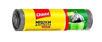 Пакеты для мусора Chisto 240лх5шт strong