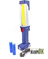 Лампа переносная светодиодная Heave-Duty Worklight ZJ-8899, 20W