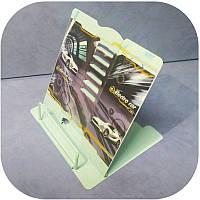 Подставка для книг KIDIS 13415