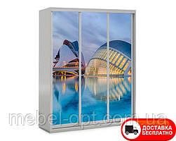 Шкаф купе 3Д трехдверный Города 8, выбор цвета корпуса и рисунка