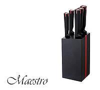 Набор кухонных ножей Maestro - 5 ножей, 1 подставка