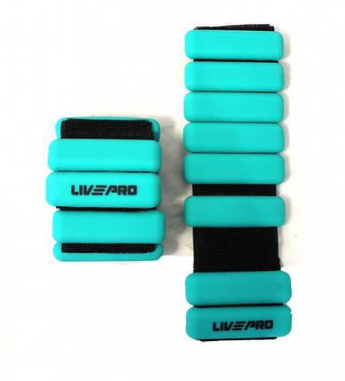 Утяжелитель для рук LivePro WEIGHTED WRIST BAND (LP8287), фото 2