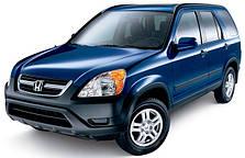 Тюнинг , обвес на Honda CRV 2 (2001-2006)