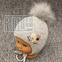 Зимняя тёплая термо 38-40 1-5 мес вязаная шапочка с меховым бубоном для новорожденных девочки 7072 Серый 38