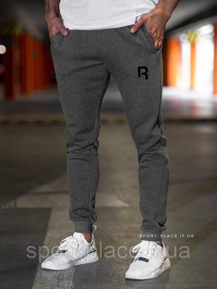 Теплі чоловічі спортивні штани Reebok (Рібок) темно-сірі (ЗИМА) з начосом (чорний логотип) на манжетах