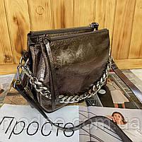 Женская кожаная лаковая сумка через плечо на три отделения, фото 5