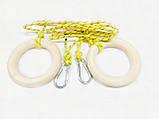 Кольца гимнастические с карабином  Д-180мм  (желтые), фото 2