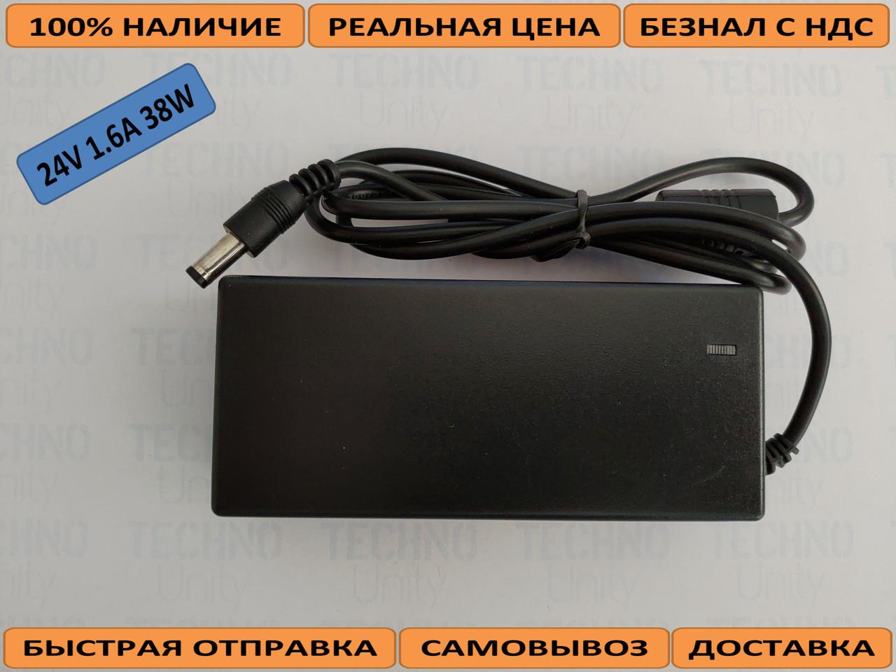 Блок питания 24В 1.6А 38Вт  для Mikrotik RB4011 RB962 HAP AC и др.