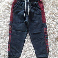 Теплые спортивные штаны с начесом для мальчика 3,4,5,6лет