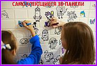 Самоклеюча декоративна дитяча 3D панель розфарбування 3д панелі для стін під цеглу для малювання 700x770x7