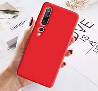 Чехол силиконовый для Xiaomi Mi 10/10 Pro Red