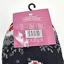 Жіночі теплі вовняні шкарпетки на хутрі Термо, фото 3