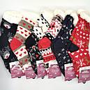 Жіночі теплі вовняні шкарпетки на хутрі Термо, фото 2