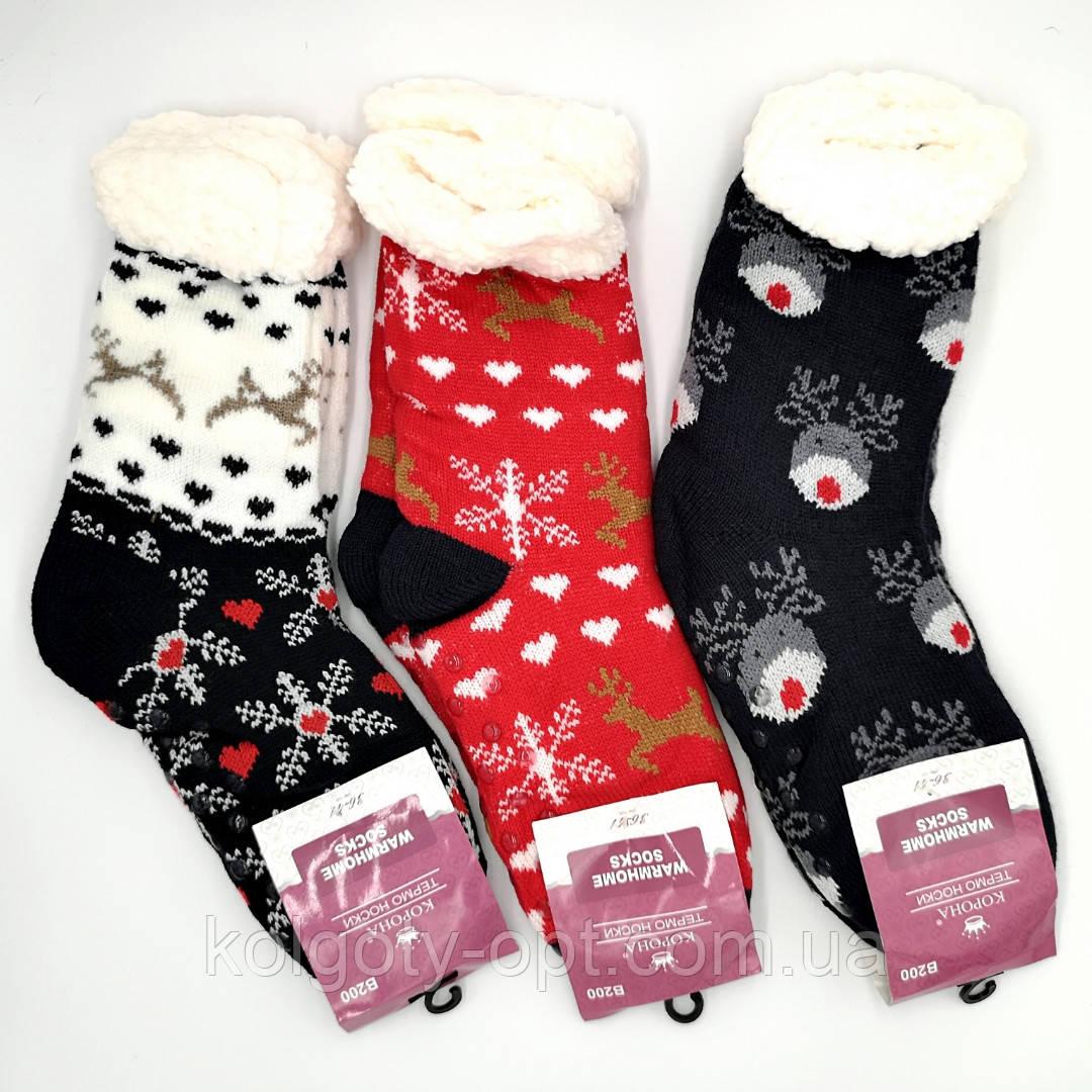 Жіночі теплі вовняні шкарпетки на хутрі Термо