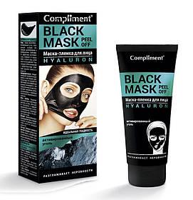 Разглаживающая Маска-пленка для лица с активированным углем - идеальная гладкость Black Mask Compliment 80 мл.