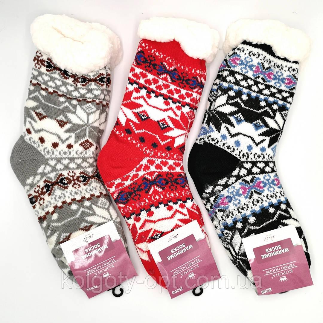 Жіночі вовняні капці шкарпетки на хутрі Термо