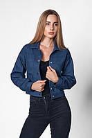 Женская короткая коттоновая куртка синего цвета. Модель 471. Размеры 42-48, фото 1