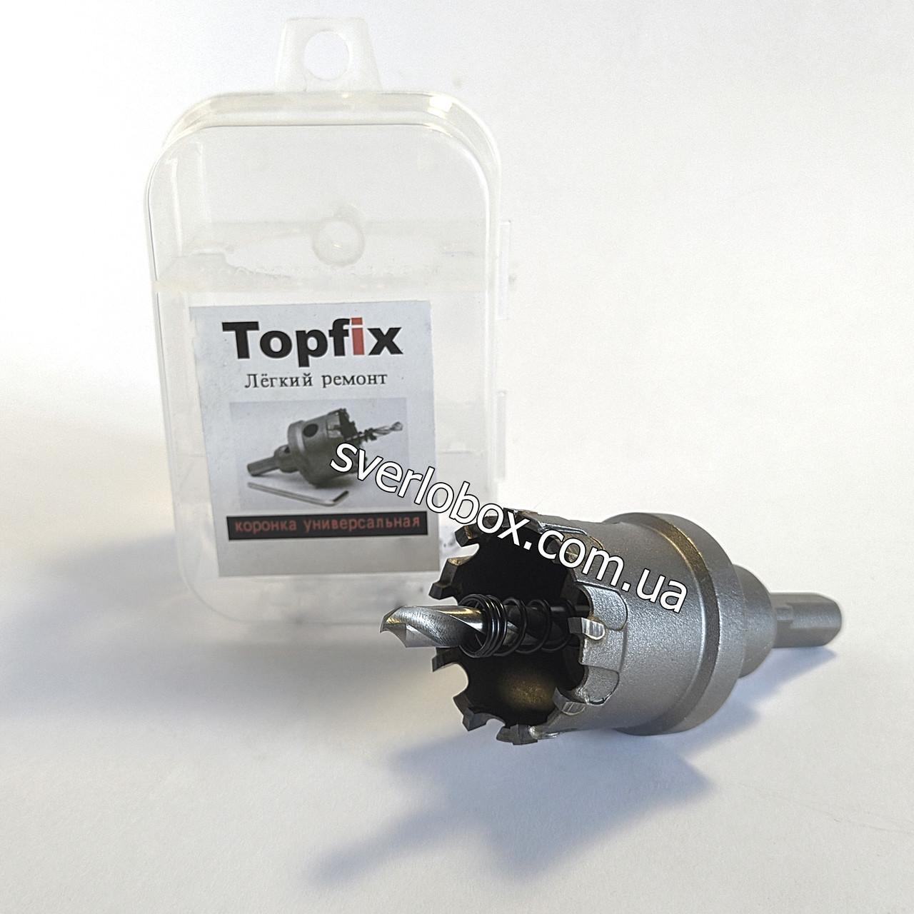 """Коронка по металу універсальна """"Topfix"""" 16 мм"""