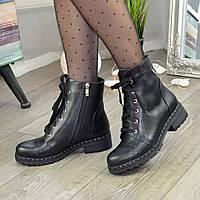 Ботинки женские кожаные на невысоком устойчивом каблуке. Цвет черный