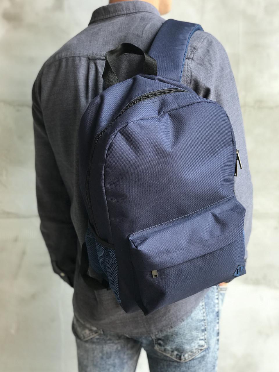 Синий удобный спортиный рюкзак