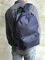 Синий удобный спортиный рюкзак, фото 1