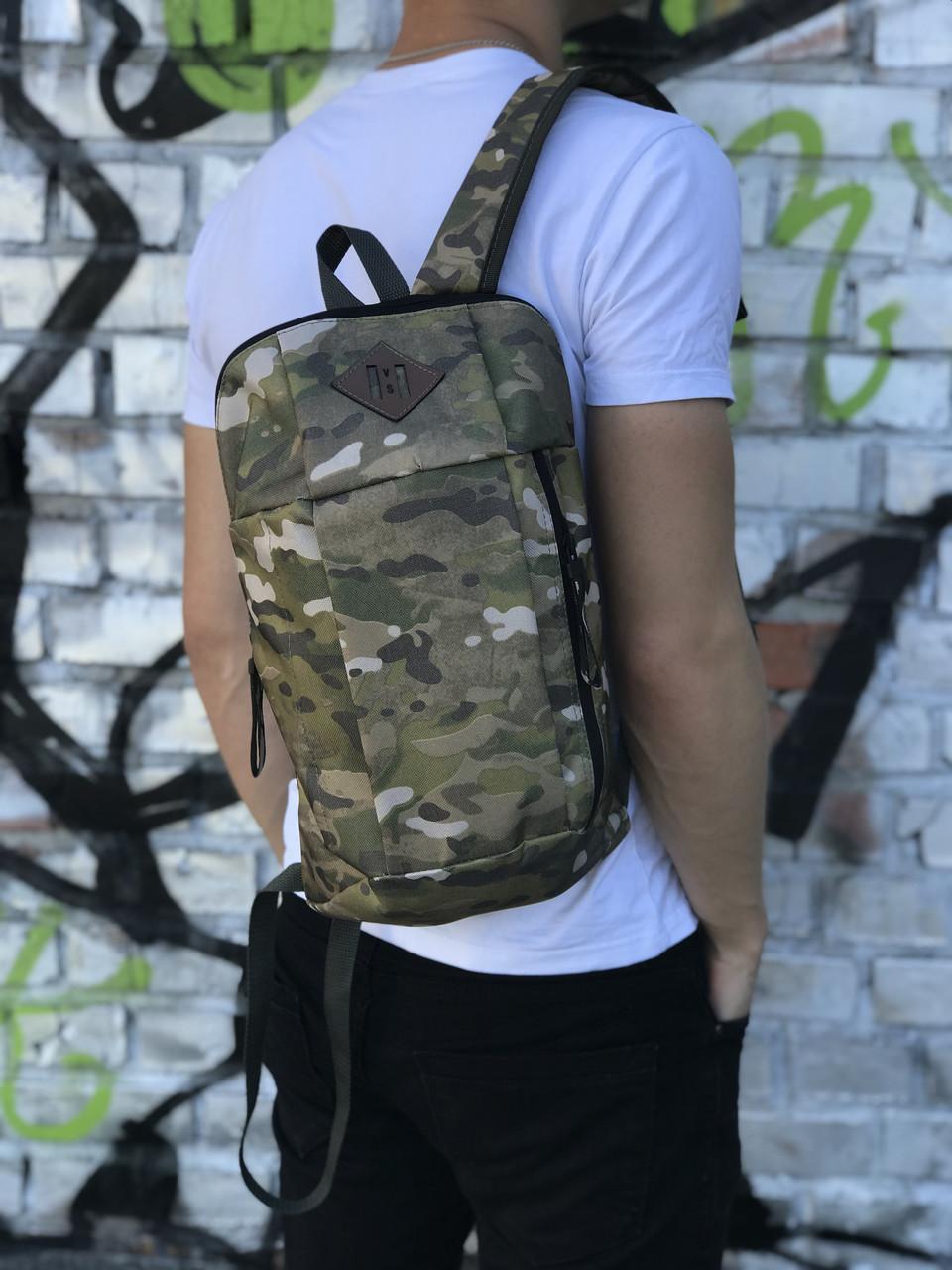 Мужской повседневный рюкзак камуфляжный (небольшой)