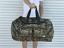 Большая дорожная сумка, камуфляжная (60 л.)