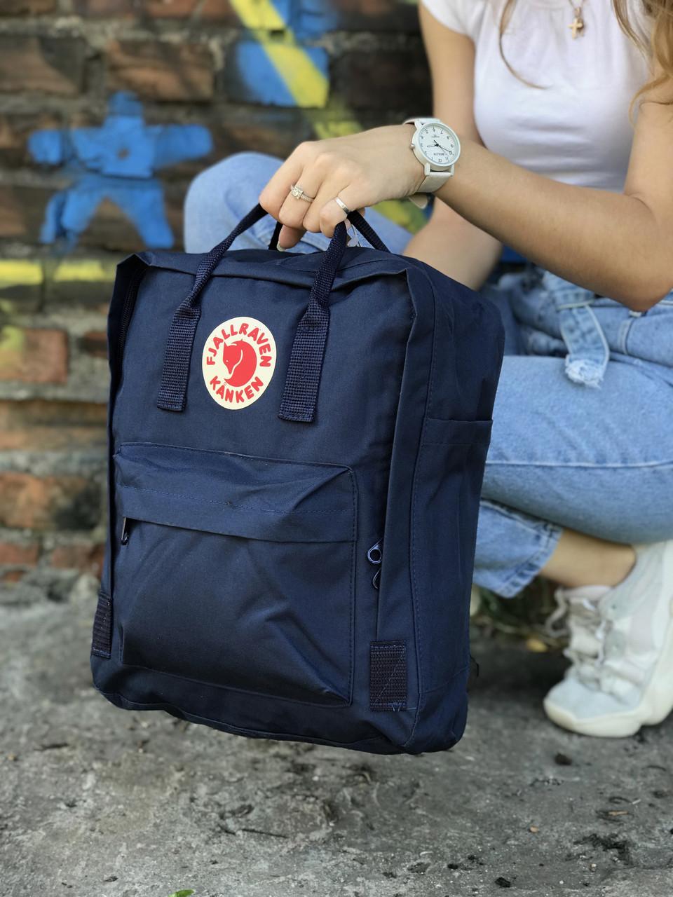 Рюкзак канкен, синий