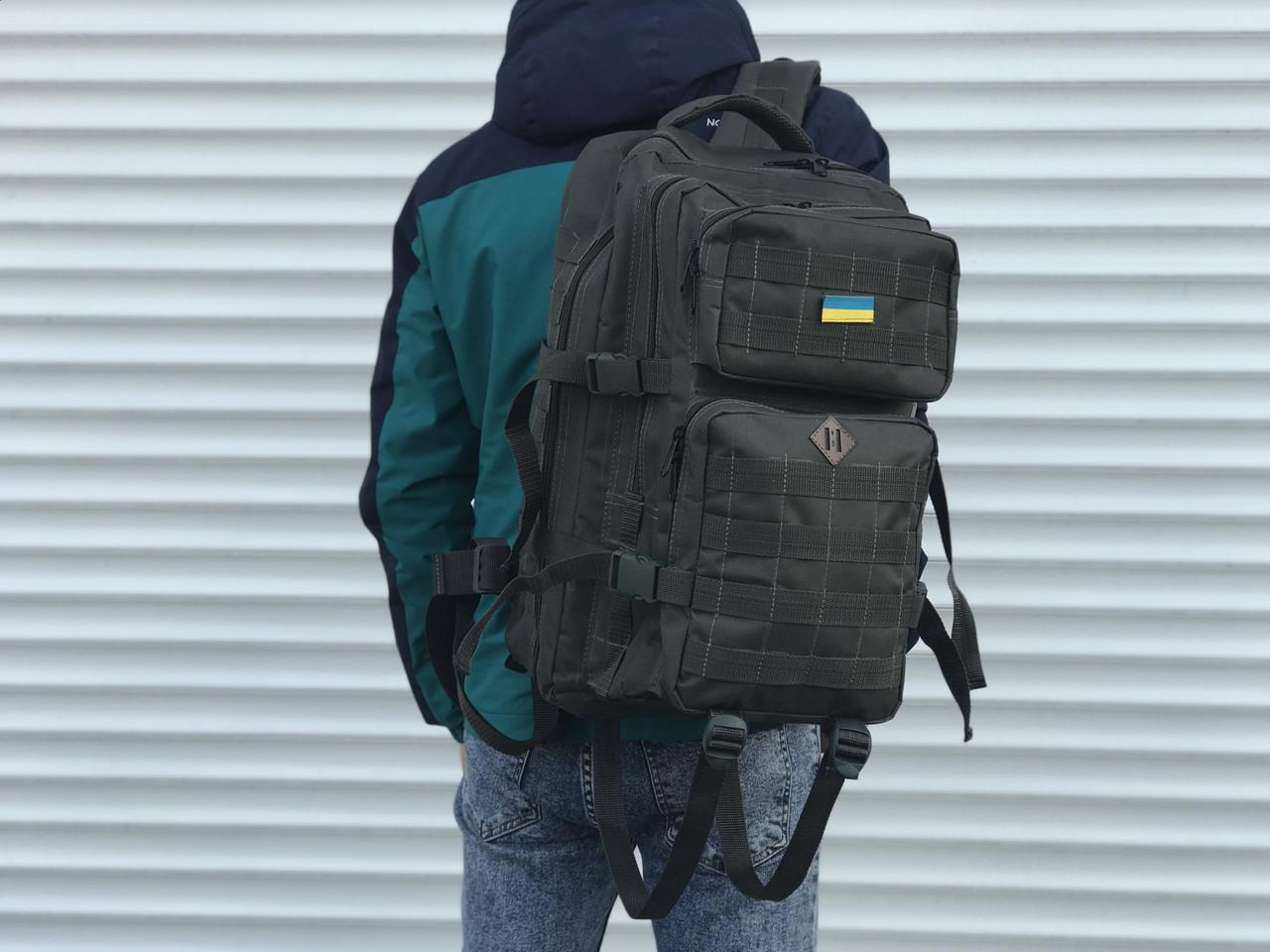 Тактовний камуфляжний рюкзак на 45 літрів, хакі