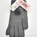 Жіноча рукавичка шерстяна тепла букле, фото 4
