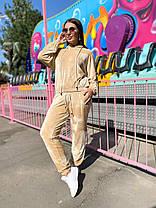 Стильный спортивный костюм, фото 2