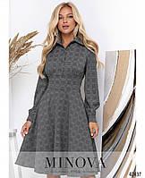 Элегантное приталенное платье с расклешённым подолом с 42 по 48 размер, фото 1