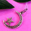 Серебряный кулон Полумесяц со звездой - Мусульманский серебряный кулон, фото 3