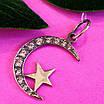 Серебряный кулон Полумесяц со звездой - Мусульманский серебряный кулон, фото 5