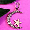 Серебряный кулон Полумесяц со звездой - Мусульманский серебряный кулон, фото 2